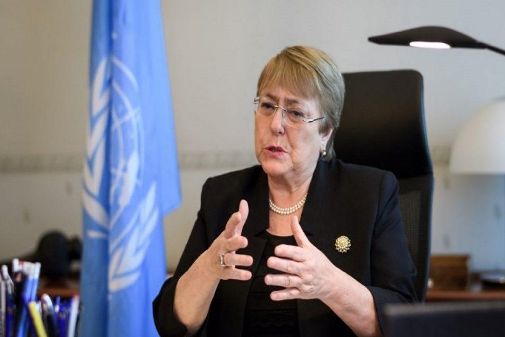 La Acnudh mostró su preocupación con respecto a la utilización de las FAES, Sebin y la Dgcim como instrumento de represión contra el pueblo